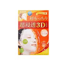 肌美精(Kracie)日本立体3D超浸透玻尿酸保湿面膜 橙色玻尿酸补水 4片装30ml