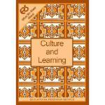 【预订】What We Know about: Culture & Learning