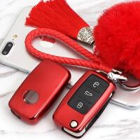 大众新速腾甲壳虫钥匙包专用于大众捷达蔚领帕萨特途观桑塔纳宝来polo钥匙包改装套壳扣男女