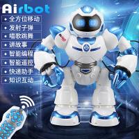 儿童智能玩具多功能可编程唱歌会跳舞超大号对战电动机器人 40CM超大号智能遥控可发 蓝色. 收藏加购送遥控电池+售后无