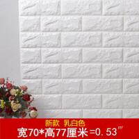 艾欧唯 自粘墙纸防水防撞背景墙砖纹壁纸3d立体墙贴软包客厅卧室装饰贴纸 特大