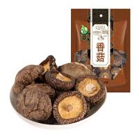 禾煜 香菇 320g/袋 干货 古田小香菇 金钱菇 肉厚味香