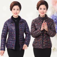 秋冬季中老年女装轻薄棉衣外套中年人妈妈装仿丝棉短款小棉袄大码