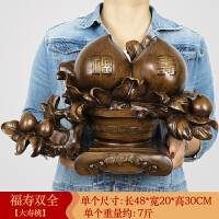 寿桃摆件大号送老人实用生日祝寿礼物老年人创意礼品装饰用品摆设 福寿双全(大寿桃)