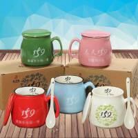 159专用杯子刻度陶瓷水杯 带盖勺子挖孔盖子马克杯定制logo