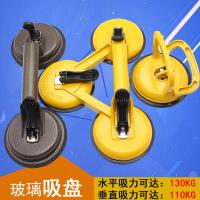 重型铸铁玻璃吸盘吸提器强力三爪二磁砖地板搬运铝合金吸盘