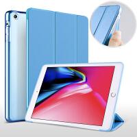 苹果iPad mini4保护套硅胶ip迷你4皮套平板电脑超薄全包防摔软壳A1538/15