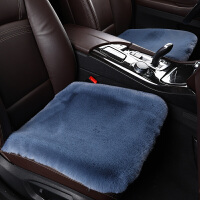 汽车坐垫冬季毛绒单片无靠背三件套羊毛短毛保暖单座加厚通用车垫 蓝