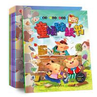 童话贴纸书8册 2-6岁孩子 儿童童话故事书 手工玩具书贴纸左右脑贴贴画 儿童益智力全脑开发书籍