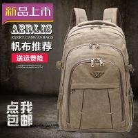 2018双肩包男帆布背包.6寸大容量简约户外旅行大包学生书包时尚潮流