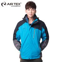 AIRTEX亚特秋冬新款男士防水抓绒内胆两件套冲锋衣男式三合一户外滑雪登山服