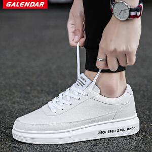 【限时特惠】Galendar男子板鞋2018新款简约百搭帆布板鞋厚底增高男生系带休闲板鞋QDZ37