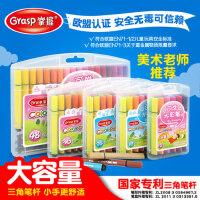 掌握大容量儿童水彩笔套装36色24色幼儿园印章无毒可水洗水彩画笔