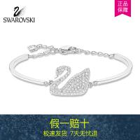 SWAROVSKI/施华洛世奇 Swan经典天鹅手镯手链 5011990-1