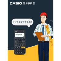 Casio/卡西欧旗舰店官网fx-350CN X一二级建造师会计财务考试科学函数计算器