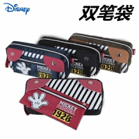 儿童节特价 迪士尼/Disney DM25128 笔袋 颜色图案随机 男女小学生文具盒大容量简约铅笔袋零钱钥匙收纳包开
