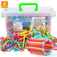 儿童玩具3-6周岁聪明棒积木塑料拼插装幼儿园男女孩1-2宝宝