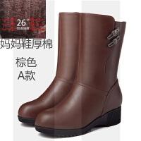 中老年女士中筒靴真皮保暖皮鞋平底女棉鞋妈妈靴子女冬大码41-43SN9161