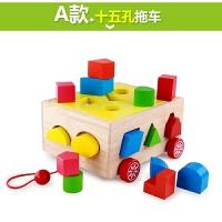 幼儿童婴儿积木 一周岁半男宝宝玩具0-1-2-3岁以下女孩