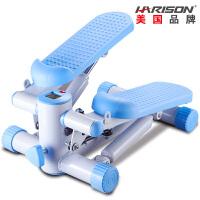 【美国品牌】HARISON 汉臣踏步机 前调拉杆式健身器材 家用