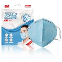 3M 口罩 9033 防护口罩 防雾霾 防pm2.5 防粉尘 男女通用型小号口罩