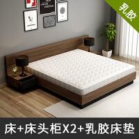 北欧榻榻米板式双人床1.8米床1.5m现代简约日式主卧储物床 +乳胶床垫 1800mm*2000mm 组装式箱体床