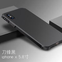 iPhone Xs Max手机壳苹果X全包防摔套XSmax新款iPhoneXR后盖硅胶iPhonex
