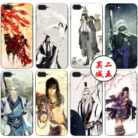 苹果x手机壳剑网三iphone7plus游戏周边6s古风5se剑侠情缘8硅胶软