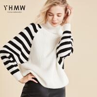 【清仓99元】YHMW条纹针织衫女2018冬装新款休闲长袖高领套头厚款毛衣