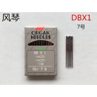 机针 工业缝机针平车进口机针DBX1绣花衣车针 缝纫机配件 风琴平车机针DBX1 11号1包