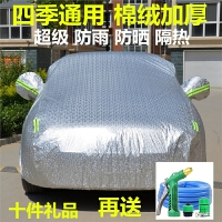 2018款大众新凌渡车衣车罩加厚防晒防雨汽车车套18款凌度三厢专用SN9987