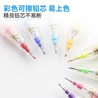 日本pilot百乐彩色自动铅笔0.7铅芯 学生用HCR-197蓝红色铅笔可擦涂色填色手绘笔彩色活动铅笔