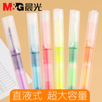 晨光本味彩色荧光标记笔学生用划重点一套装淡色系大容量直液式萤光笔