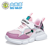 【1件5折价:105元】大黄蜂童鞋女童运动鞋春季透气休闲鞋2020新款儿童韩版旅游鞋潮鞋