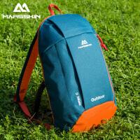户外运动多功能双肩背包登山包男女儿童10L休闲小书包轻便旅行包