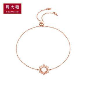 周大福 Tri-Light系列时尚18K金钻石手链U156860>>定价
