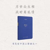 《潘先生》,一个美国女记者眼中的战时中国和上海百态,读库出品,口袋书