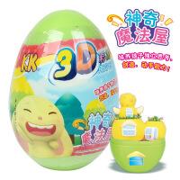 3D彩泥神奇魔法屋橡皮泥套装儿童魔法可可像皮泥蛋玩具