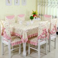 木儿家居 布艺蕾丝花朵图案苏菲公主桌布椅垫靠背
