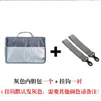 妈咪包内胆包大容量多隔层包中包收纳包旅行整理包 深灰色+挂钩