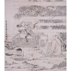 著名画家   冯超然《罗汉图》