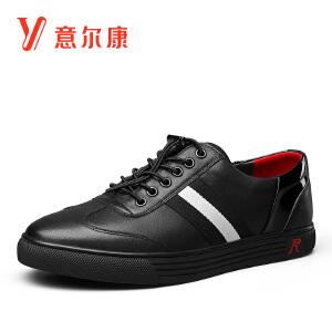 意尔康男鞋时尚韩版板鞋男男士休闲鞋男运动鞋