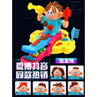 儿童理发师彩泥创意无毒橡皮泥挤头发抖音同款套装模玩具女孩网红