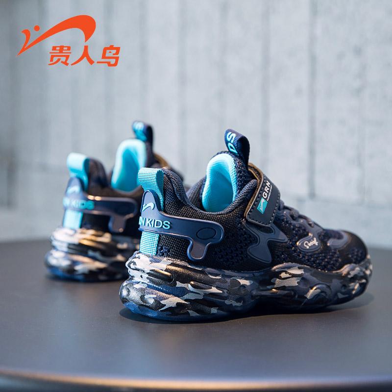 【1件2折:68元】贵人鸟童鞋儿童运动鞋2020春秋款春季网面透气女孩粉色女童鞋子