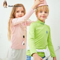 【预估券后价:53元】暇步士童装儿童打底衫春秋装新款男童针织衫女童休闲中大童上衣