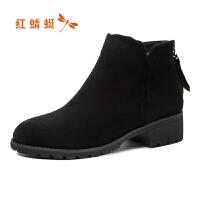 红蜻蜓秋冬新款女单靴鞋子绒面款简约街头风百搭短靴断码清仓