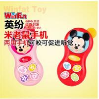 欢乐童年 英纷迪士尼婴儿玩具米老鼠手机牙胶0-1岁幼儿宝宝米奇米妮0638D