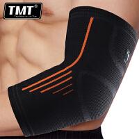 健身护腕运动保暖薄款关节护具护肘 男女羽毛球长篮球护臂