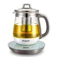 电玻璃煮茶器花茶水果茶壶养生壶全自动 白色