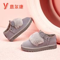 雪地靴女鞋
